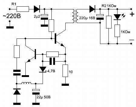 Сетевое зарядное устройство для телефонов - схема.